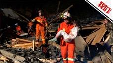 实拍:贵州石阡一山体垮塌砸倒民房 废墟中小女