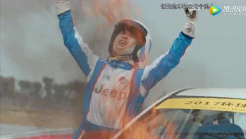 极速青春:路杰洋洋竟然推着赛车到了终点,全场都沸腾了!