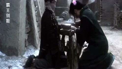 霸王别姬:小豆子逃跑的事让全体受罚,小癞子上吊自杀