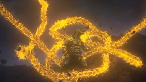 《哥斯拉:噬星者》比哥斯拉更强大的生物出现了!