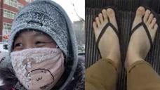 寒潮凶猛袭来!朱广权对吃着冰棍的华南朋友有