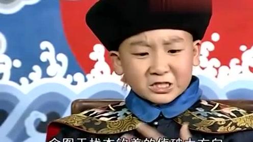 少年陈文杰_少年大钦差:陈文杰宣判,将李大光押返杭州