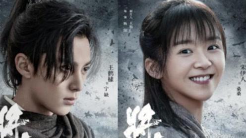 陈飞宇为何会拒绝拍《将夜2》原因曝光后,网友瞬间不淡定了