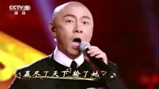 张卫健演唱真英雄,完美的把从军行的诗句结合起来,全场掌声一片!
