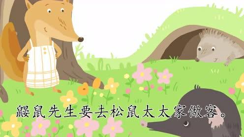 二年级语文下册3 开满鲜花的小路