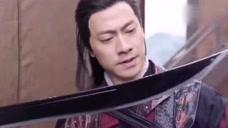 新倚天:殷野王真是快乐源泉,看起来特别厉害却总被秒杀