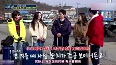 韩国女团妹子生活很艰难,6个月没吃过牛肉,刘在石知道后很心痛