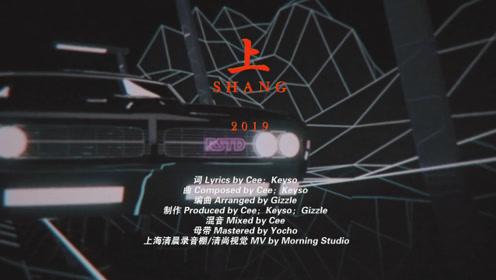 上(shang)2019