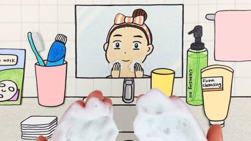 趣味定格动画,手绘女孩卸妆护肤全过程,每一秒都有趣极了!
