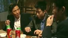 插翅难逃:张世豪取消行动,杨吉光表示不服,箭在弦上不得不发!
