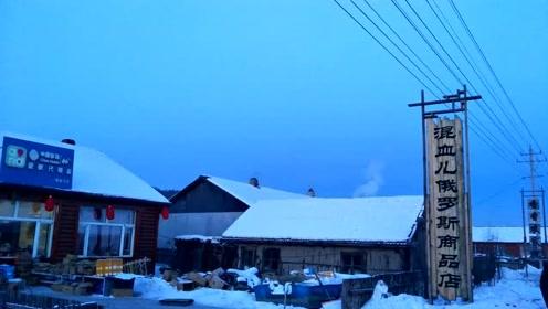 中国最北村落北红村,一?#19978;?#21644;静谧景象