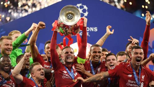 利物浦第6个欧冠夺冠之路