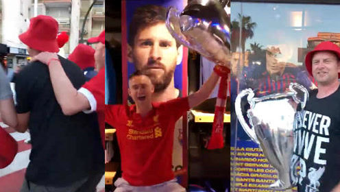 砸场子?利物浦球迷去巴萨商店,庆祝欧冠冠军