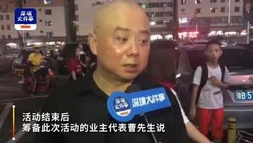 深圳市民祭奠被砸伤离世男童,献花哀悼送别