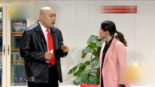 程野最新小品《温柔灭火器》,用奇招制服丫蛋