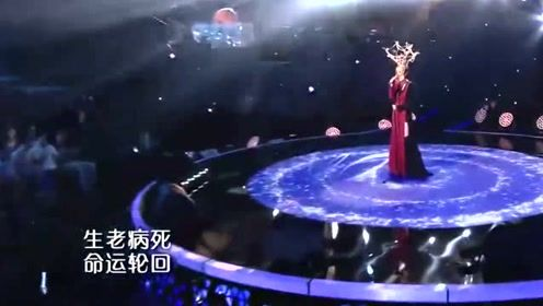 神了!这首《缘分一道桥》火爆全网,谭维维狂飙高音震撼全场!