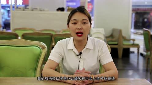第50届PK 采访视频