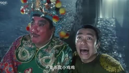 """鼎记:韦小宝杀鳌拜,揭穿假太后有功,被封为""""鹿鼎公"""",经典"""