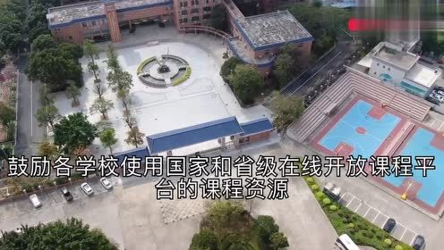广东发布了开学时间通知,看看啥情况
