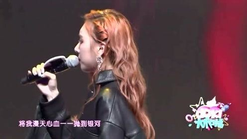 能把陈奕迅的歌唱的这么戳心的人不多,被女神圈粉了!