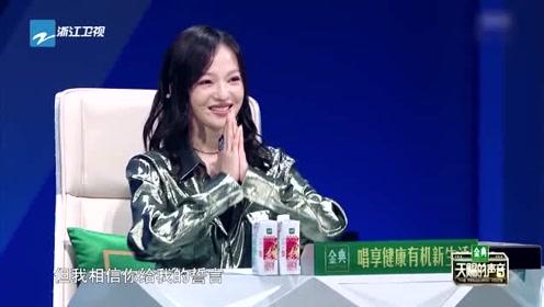 张韶涵出题考真爱粉丝,檀健次清唱《遗失的美好》好好听!