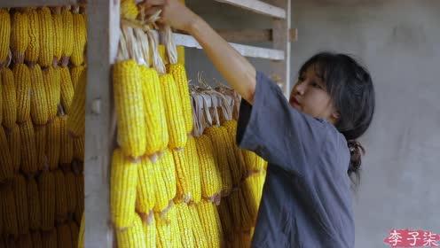 Li Ziqi: The Golden Season Full of Joy of Harvest And Sweetness of Corn