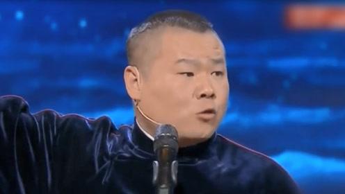 岳云鹏 孙越相声《非一般的爱情》没有文化太难