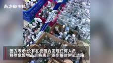 香港警方在理工大学搜出逾4千枚汽油弹、大批化学品及攻击性武器