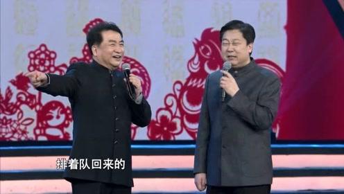 姜昆 郑健春晚相声《乐在其中》经典耐看