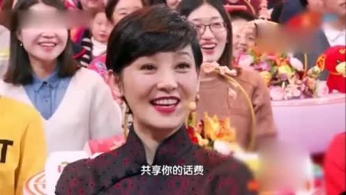 苗阜王声春晚相声 《一享天开》时尚话题乐哈哈