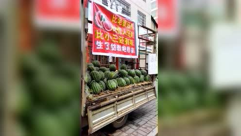 就因为这个广告语,每天她家的西瓜都卖的很火