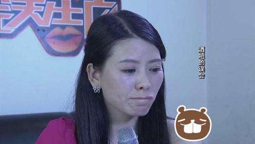 涂磊:酒吧里的一见钟情,男孩深情告白女孩为何犹豫不决?