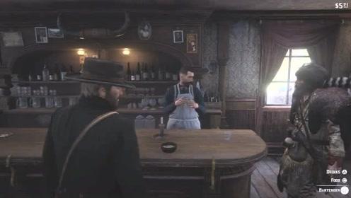 《荒野大镖客:救赎2》酒吧遭遇战演示