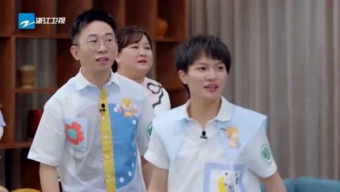 《青春环游记2》周深 杨迪好有梗!两人合伙怼导