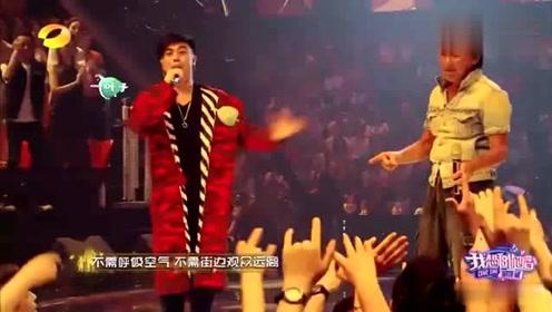 林子祥和粉丝唱《敢爱敢做》,粤语摇滚激情全场,是我梦想的音乐