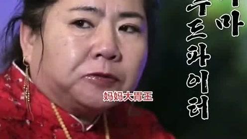 咸素媛婆婆疯狂吃肉,公公却偷看泳池里的外国