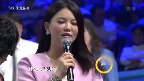 辣妈学院:萌娃童言无忌,李湘都没法接话了,