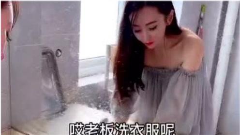 和美女老板同居,虽然有洁癖,但是却会帮我洗*!
