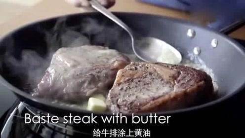 在家做减脂餐,而且可以做牛排沙拉,直接刺激味蕾的美食