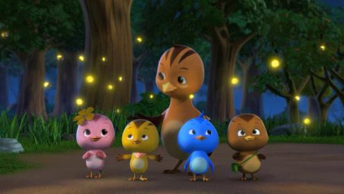 萌鸡小队:萤火虫好暖,照亮萌鸡回家路