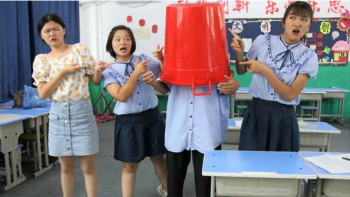班里有个神奇垃圾桶,扔进去什么就变出什么,结局太搞笑了