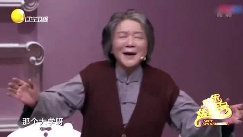 影视:蔡明挑战自我,玩转独角戏,和不满周岁