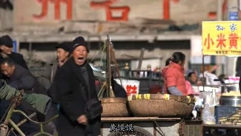 舌尖上的中国:在陕西人的手里,杂粮和小麦都可以变出各种美食!