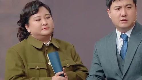 贾玲怀疑祖峰和*a*y是间谍,结果被杨颖人身攻击