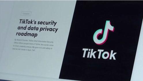陈冰:TikTok起诉美政府有多大胜算?