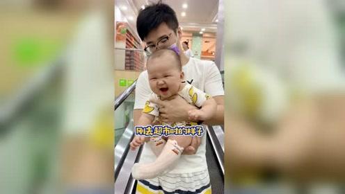 这小宝贝也太可爱了,最后这个表情,像极了陪