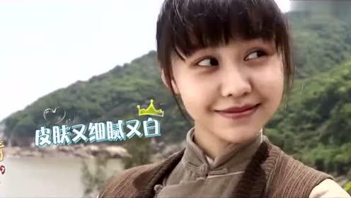 《怒晴湘西》花絮:搬山派自拍天团,小师妹太
