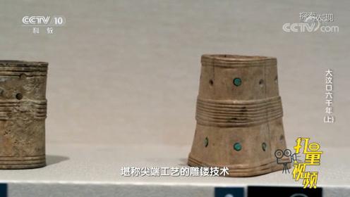 工艺奇绝!古人将绿松石镶嵌进骨雕筒,真是难得一见