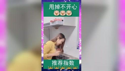 老婆做饭看手机,结果尴尬了