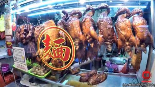 带你看看新加坡的小吃一条街,当地人一吃就是十几年的古早味美食